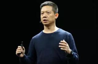 贾跃亭再被强制执行 执行标的超14亿元