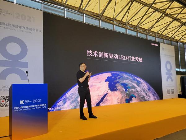 """三星The Wall获2021中国国际显示技术展""""DIC AWARD 显示技术推动开拓者"""""""