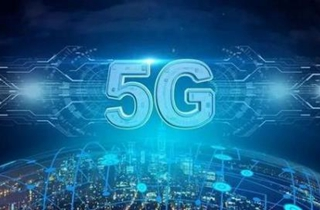 中国5G网络用户数超1.6亿 占全球5G总用户数近九成