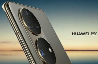 华为 P50 Pro镜头参数曝光:5倍长焦+18mm超广角