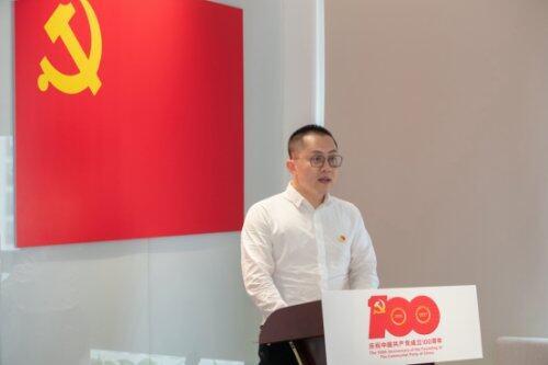 响应号召牢记使命,小仙炖正式成立党支部