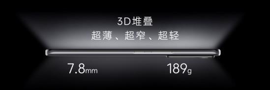 全新一代屏下摄像手机中兴Axon 30 5G发布 多个全球首创 再展全屏实力