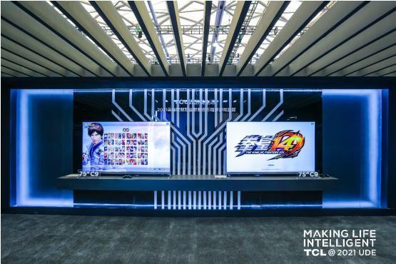 TCL 携游戏智屏C9亮相UDE2021,旗下雷鸟科技助力大屏云游戏体验提升