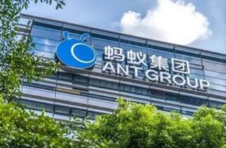 阿里巴巴发布4-6月财报 蚂蚁集团一季度净利润环比下降 37%
