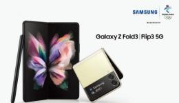 新一代折疊屏手機 三星Galaxy Z Fold3 5G和Galaxy Z Flip3 5G正式發布
