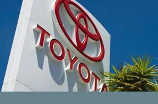 豐田汽車宣布將9月全球汽車產量削減40%