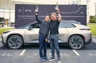 FF:FF91完成全球超豪华电动车最长道路测试