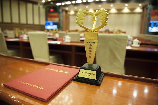 雷军带领小米抗疫捐赠八千万,获中华慈善奖个人表彰