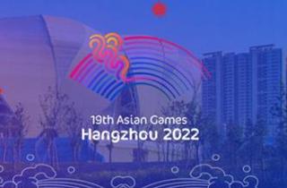 第19届亚运会电竞比赛项目公布 将有八个奖牌项目