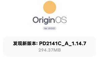 iQOO 8 Pro推送OriginOS更新 优化游戏耗电发热情况