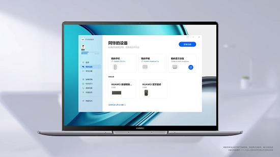 筆記本電腦可以裝手機APP,華為MateBook 13s/14s正式發布