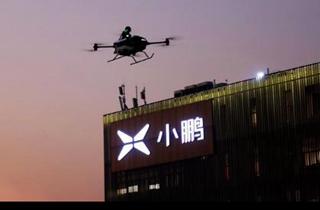 消息称小鹏汇天旅航者X2飞行汽车或于2024年上线