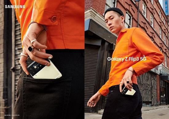 三星Galaxy Z Flip3 5G——即是折叠屏手机,又是时尚新宠
