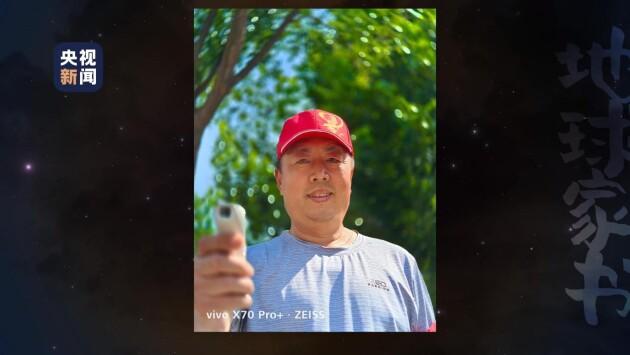 央视新闻和vivo X70 Pro+ 联合创作短片《地球家书》,欢迎航天员回家!