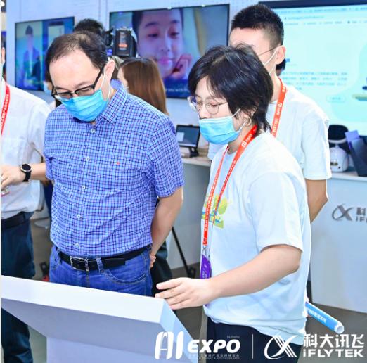 科大讯飞马桂林:AI 无处不在 未来更重视个性化和场景化
