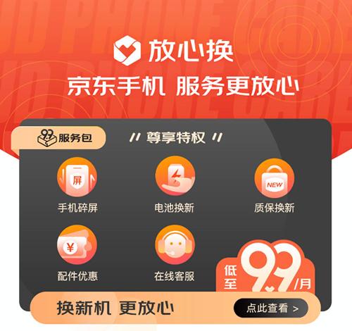 满血性能铁三角iQOO Z5发布 京东9月28日开售