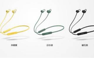 华为 FreeLace 无线耳机活力版发布 售价269元