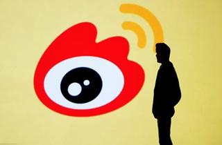 微博回应将在香港二次上市:不予置评
