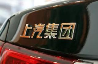 上汽集团:9月销量51.58万辆 同比下降14.36%