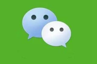 微信iOS推送8.0.15版更新