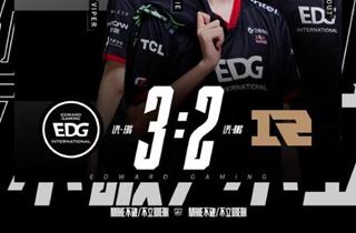 《英雄聯盟》S11全球總決賽淘汰賽EDG3:2RNG晉級四強